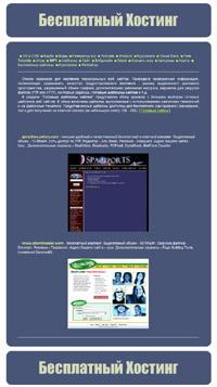 Скочать готовый сайт для хостинга как сделать на сайте слайд